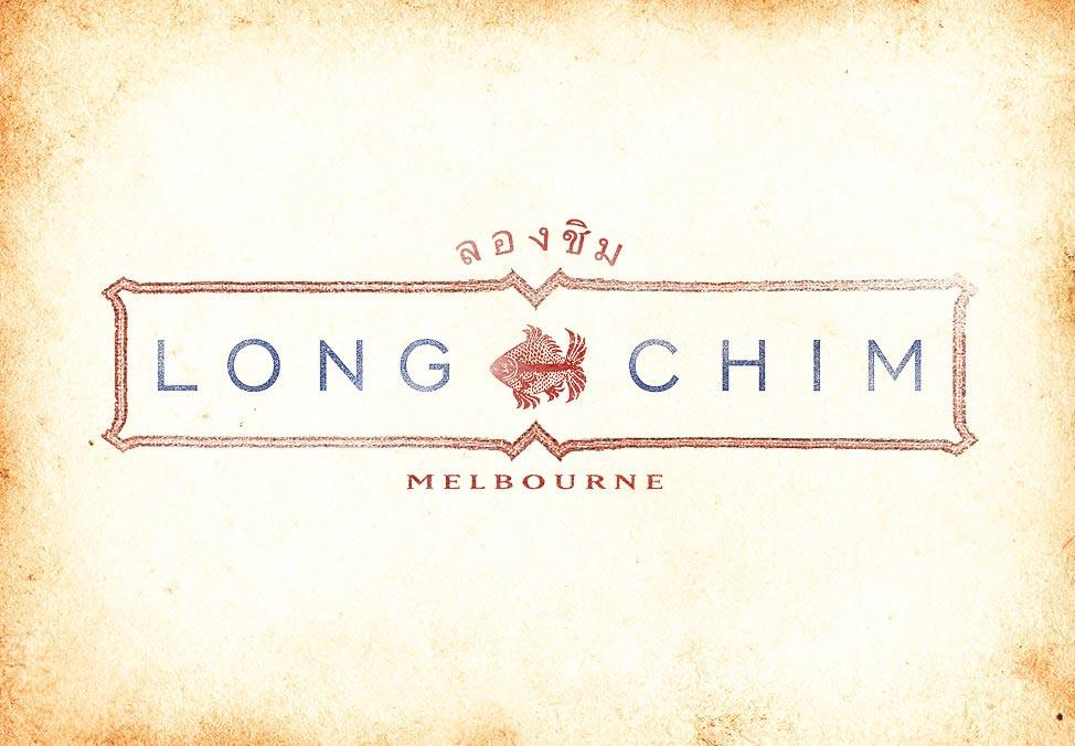 Come dine and drink at Long Chim Restaurant - Crown Melbourne