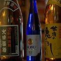 Sake & Wine List