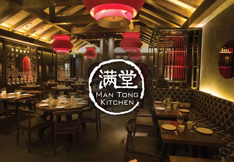 Melb Restaurants Casual ManTongKitchen Restaurant