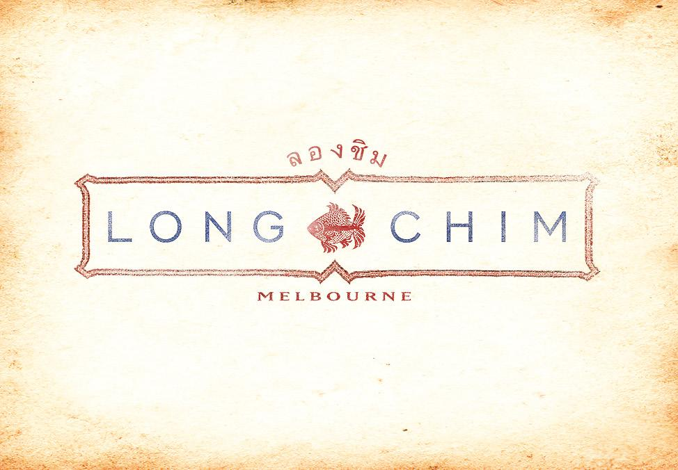 $25 Bowl and Thai Soda at Long Chim - Crown Melbourne