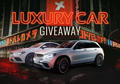 Luxury car giveaway
