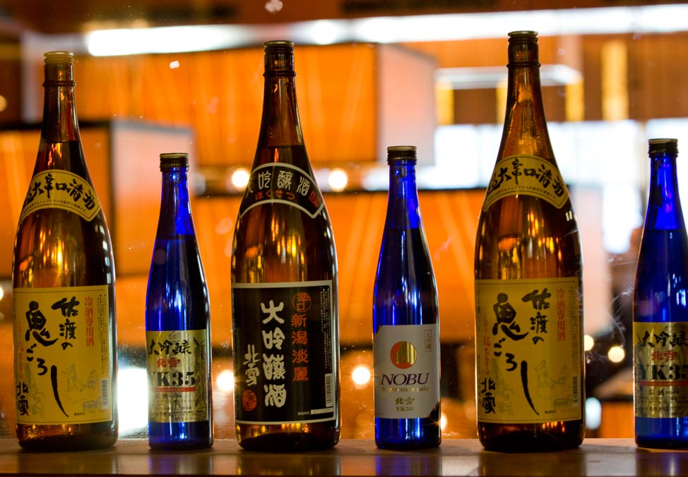 The Sake Experience - Nobu | Crown Melbourne