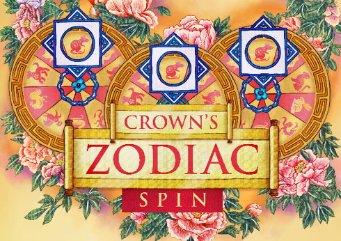 Crown's Zodiac Spin